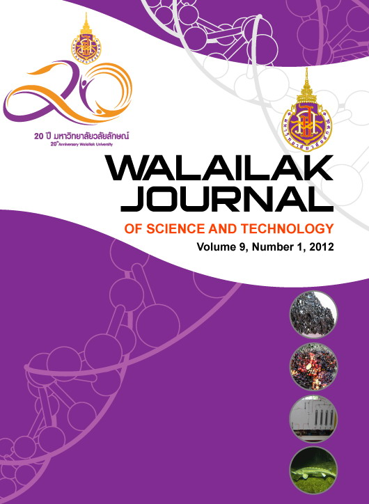 Walailak Journal of Science and Technology Vol 9, No 1 (2012)