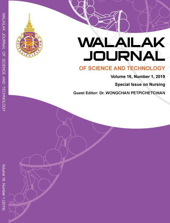View Vol. 16 No. 1 (2019): Special Issue on Nursing